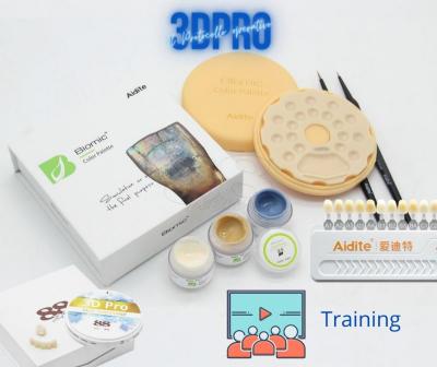 Video Training 3d Pro